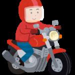 バイク玄人2