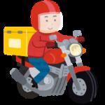バイク玄人